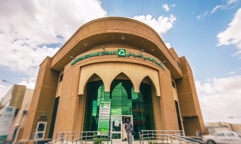 Faisal Islamic Bank – Al-Ubayyid