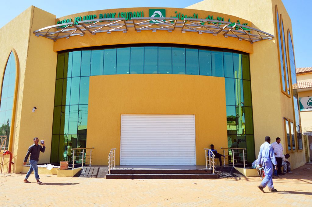 Faisal Islamic Bank – Khartoum Industrial Area
