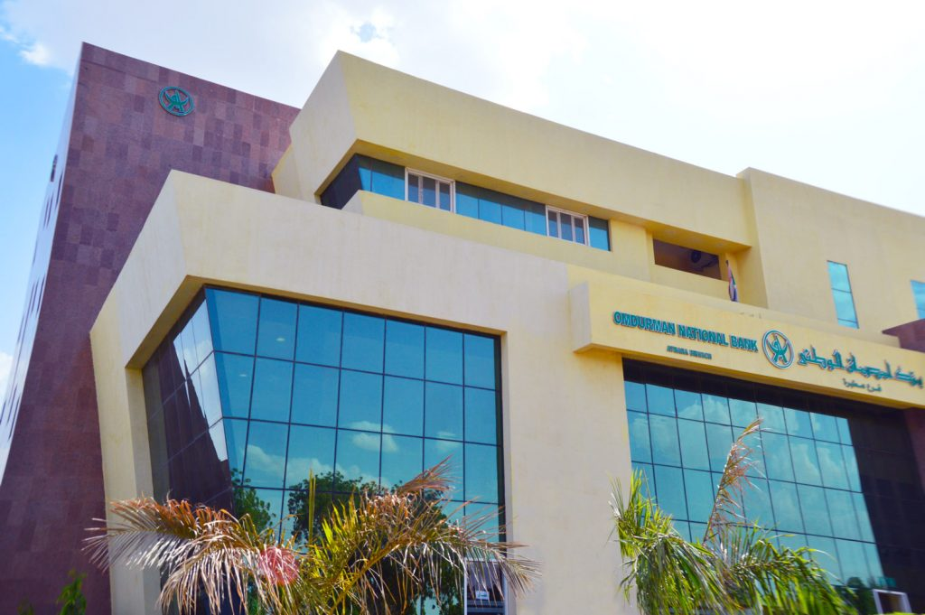 Omdurman National Bank – Atbara